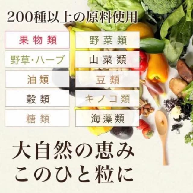 やさい酵素サプリメント ダイエット 健康維持に < グルメ/ドリンクの