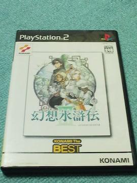 幻想水滸伝�V/幻想水滸伝3