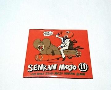 戦艦モージョ 11/非売品/レア/1000枚限定/CD/新品/配布