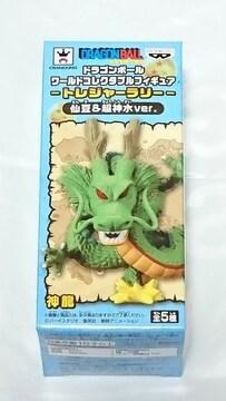 ドラゴンボール ワールド コレクタブル トレジャー ラリー 仙豆 & 超神水 ver.  神龍