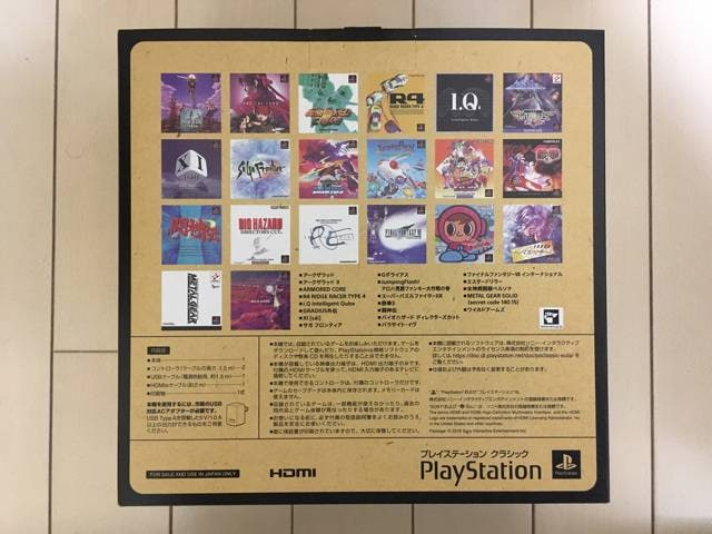 SONY プレイステーション クラシック SCPH-1000RJ < ゲーム本体/ソフトの