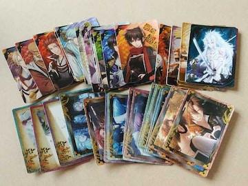 【十鬼の絆】トレーディングカード(53枚)まとめ売り