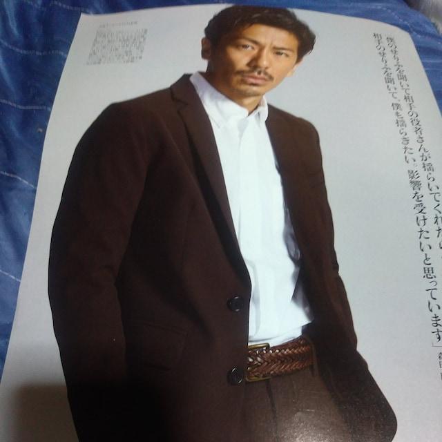 森田剛切り抜き < タレントグッズの