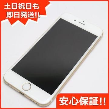 ●安心保証●美品●docomo iPhone6S 32GB  ゴールド●