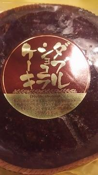 こだわりダブルショコラケーキ◆国産◆1点のみ