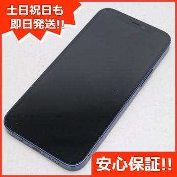 安心保証 美品 SIMフリー iPhone12 mini 256GB ブルー