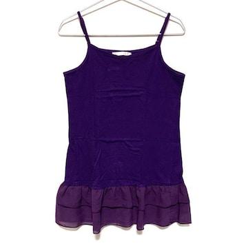 【美品】裾シフォン キャミソール/NICE CLAUP/紫/サイズフリー
