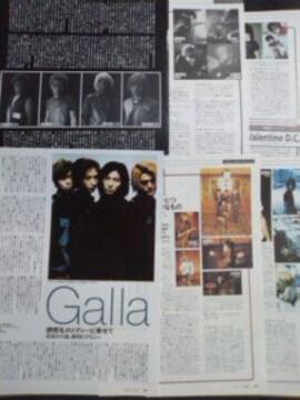 ◆Galla/雑誌切り抜き/7枚