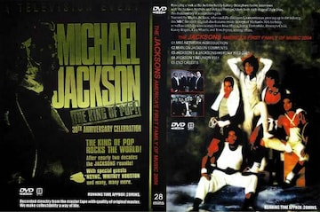 JACKSONS AMERICA'S FIRST FAMILY 2004