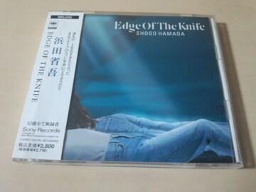 浜田省吾CD「エッジ・オブ・ザ・ナイフEDGE OF THE KNIFE」●