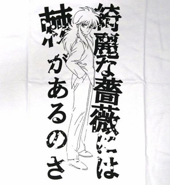 ★幽遊白書★蔵馬・Tシャツ(半袖・Mサイズ・白)  < アニメ/コミック/キャラクターの