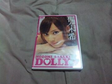 【DVD】佐々木希 DOLLY
