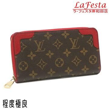 本物美品◆ヴィトン【人気】モノグラムレティーロ長財布(赤/箱