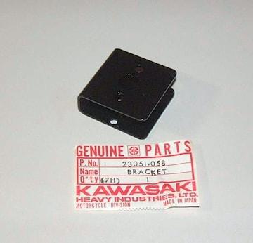 カワサキ 初代 KH125-A リア・ウィンカーブラケット 絶版新品
