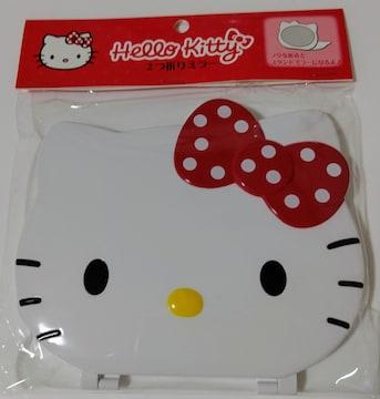 ☆ハローキティ 2つ折りミラー☆