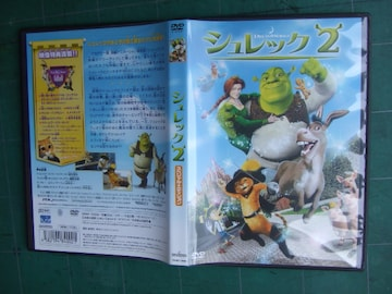 DVDアニメ「シュレック:2」 アカデミー受賞作
