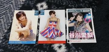 NMB48谷川愛梨☆公式生写真〜まとめ売り9枚セット!