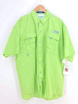 Columbia(コロンビア)Bahama II S/S Shirtシャツ