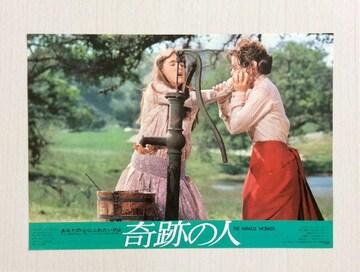映画チラシ『奇跡の人』!