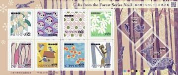 森の贈りものシリーズ第2集 62円切手 モモンガ イタチ