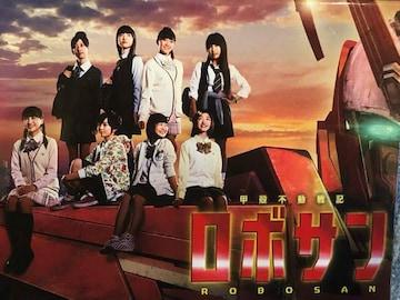 激レア!☆私立恵比寿中学/ロボサン☆初回盤DVD5枚組トレカ付美品