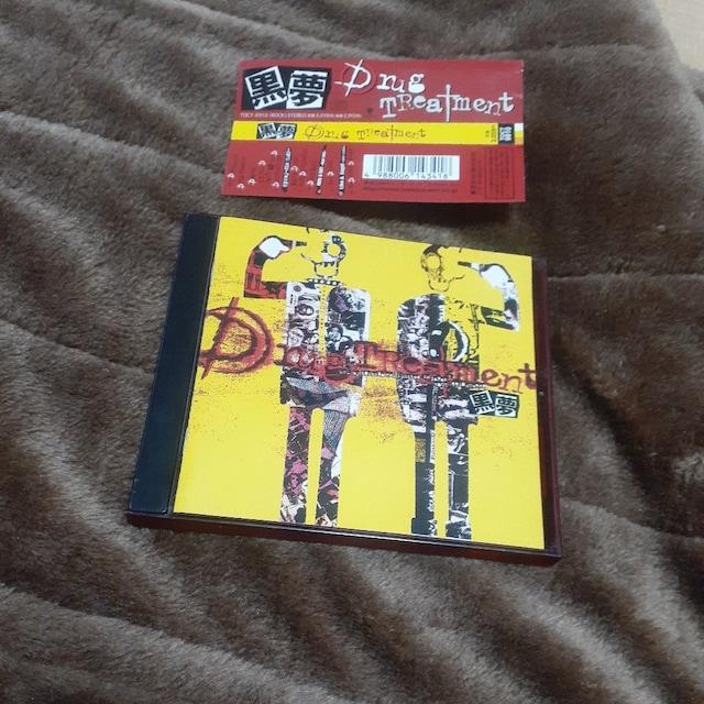 黒夢/ drug Treatment  CD アルバム  < タレントグッズの