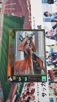三國志大戦 呂姫