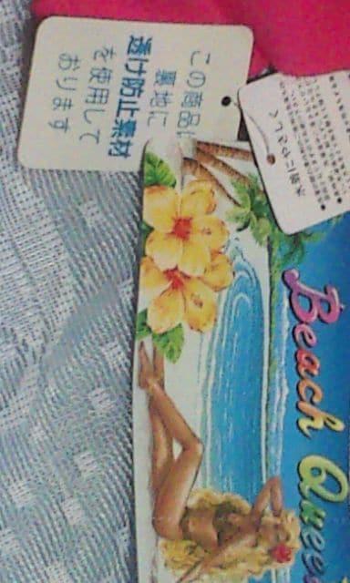 Beach  Qennu    2点セット < 女性ファッションの