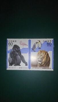 動物園【未使用記念切手】ゴリラとライオン