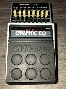 Maxon GE-01 マクソン グラフィック イコライザー エフェクター
