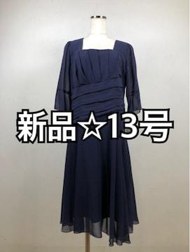 新品☆13号すっきりシンプルパーティーワンピース♪m178