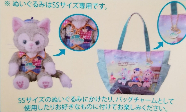 TDS☆ジェラトーニ【ウィッシングチャーム】ぬいぐるみSS用★15th < おもちゃの