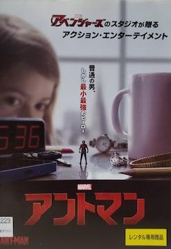 中古DVD アントマン   ('15米)