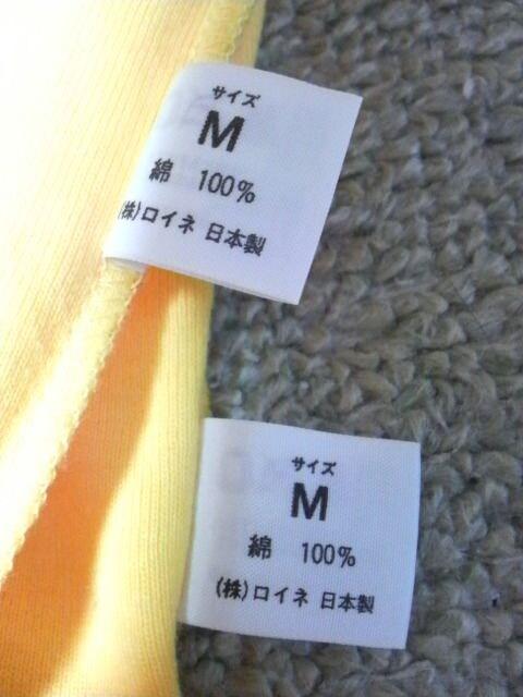 Tシャツ&タンクトップ/セット/訳あり Mサイズ/黄色/オレンジ < 女性ファッションの