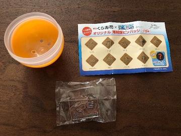 くら寿司×ワンピース ビッくらポン ピンバッジ サンジ