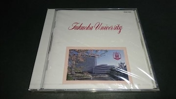 【新品】CD 福岡大学歌集 / 校歌 応援歌 福大節