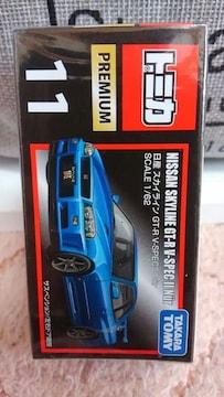 トミカ プレミアム 11 日産 スカイライン GT-R Vスペック�Uニュル 未開封 新品