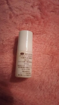 MDレセプト�U*化粧油*sample