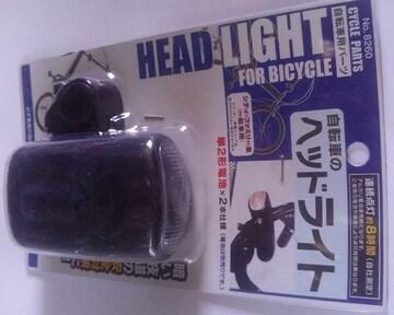 -z-.[自転車の ヘッド ライト]夜 走行 サイクル ライト