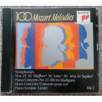 KF  モーツアルト  100 Mozart Melodies