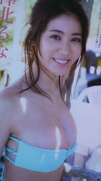 澤北るな〜他隔月発売のグラビア雑誌からの切り抜き