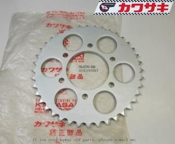 カワサキ Z750 ツイン Z750B Z750G(LTD) 純正スプロケット 絶版