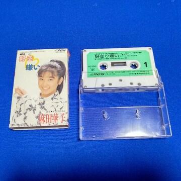 カセットテープ 麻田華子 '88 好き嫌い テレカ 50度数 アイロンプリント ラムちゃん