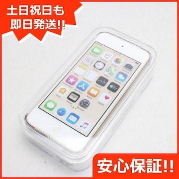 ◆新品未使用◆iPod touch 第7世代 256GB ゴールド◆