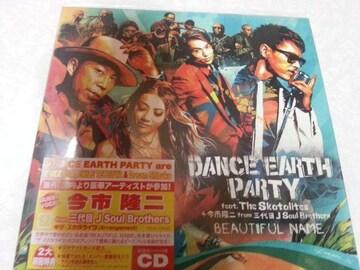 DANCE EARTH PARTY+今市隆二 BEAUTIFUL NAME