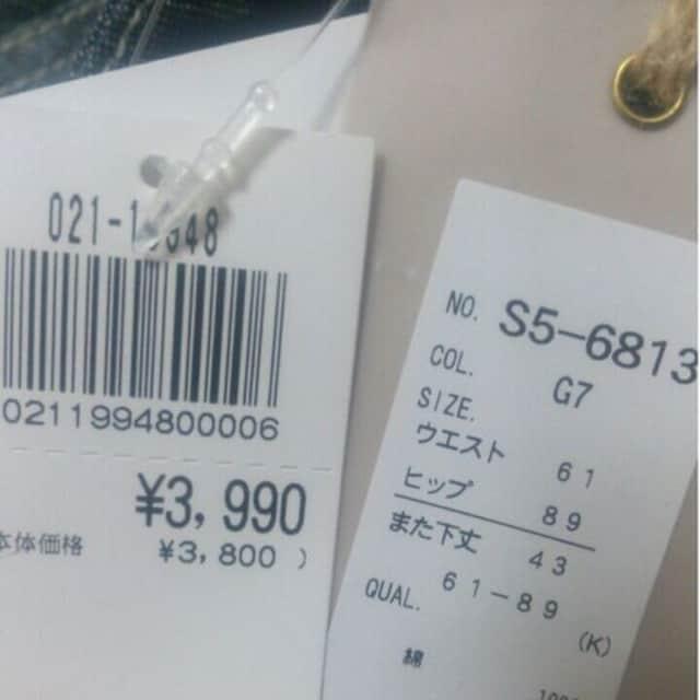 【Camel Road】ハイクオリティ デニム☆W61 S-M < 女性ファッションの