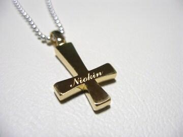 仁尾彫金『文字彫ゴールド逆十字クロス』十字架ハンドメイド