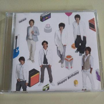 NEWS◇Happy Birthday 通常盤 CD◇中古