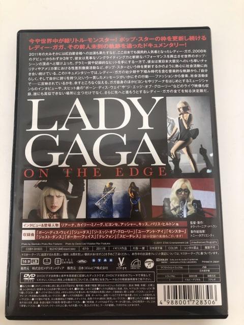 D080 DVD LADY GAGA レディー・ガガ オン・ジ・エッジ < タレントグッズの