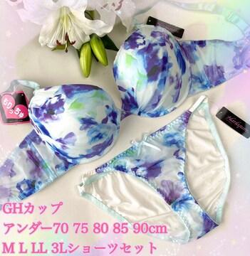 H75L☆水彩フラワーブルー ブラ&ショーツ